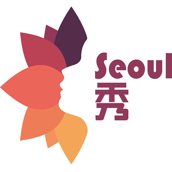 Seoul 秀丨美妆店