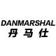 danmarshal旗舰店