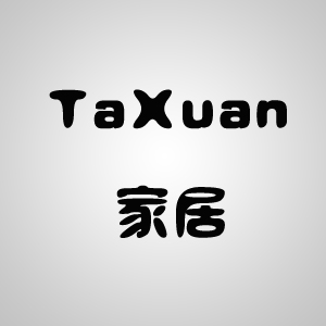 TaXuan家居