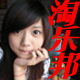淘乐邦 -ToLoBon淘宝的乐趣 有选择有快乐店铺图片