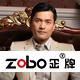 zobo正牌旗舰店logo