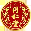 同仁堂官方旗舰店logo