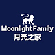 moonlightfamily旗舰
