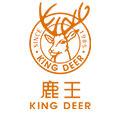 KingDeer/鹿王