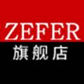 zefer旗舰店