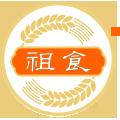 祖食食品专营店