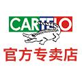 cartelo布洛格专卖店LOGO
