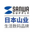sanwasupply香易专卖店